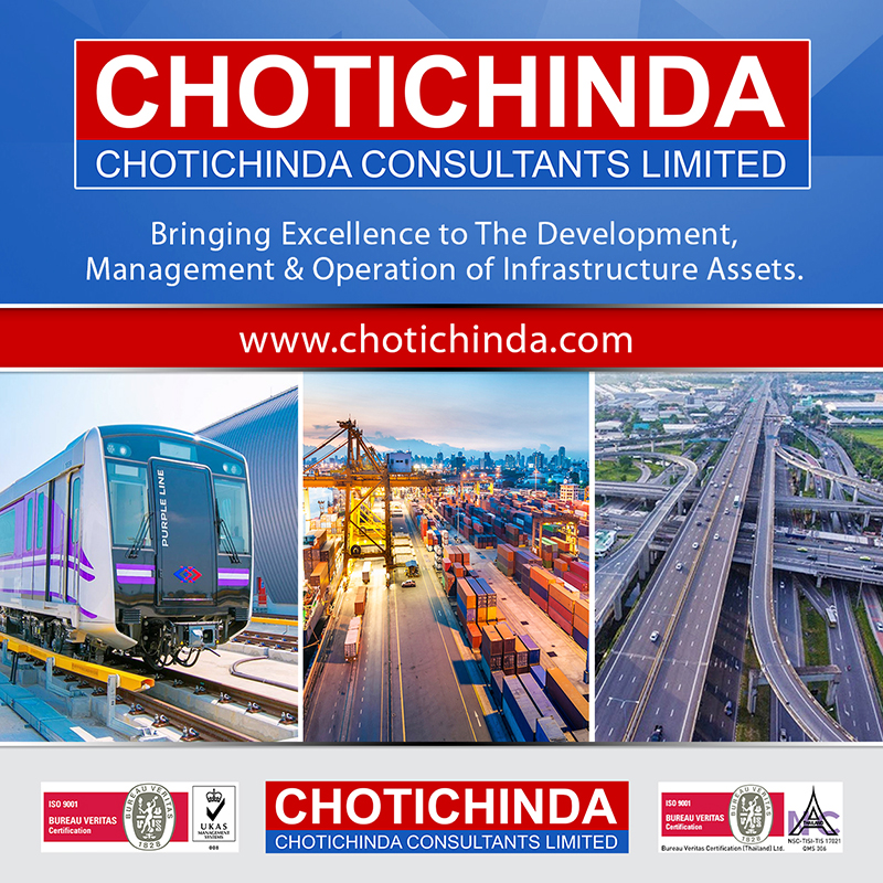 02.Side1_Chotichinda