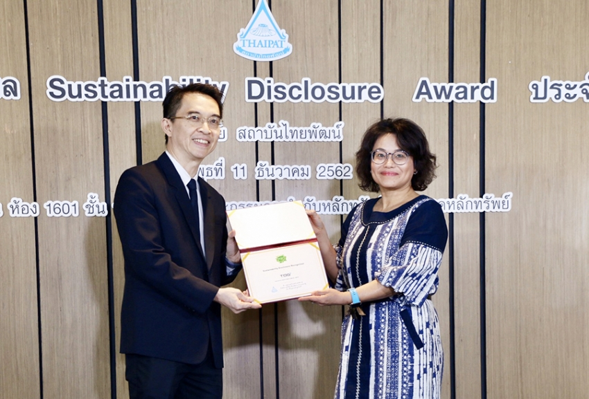 TOG รับมอบ Sustainability Disclosure Award 2019
