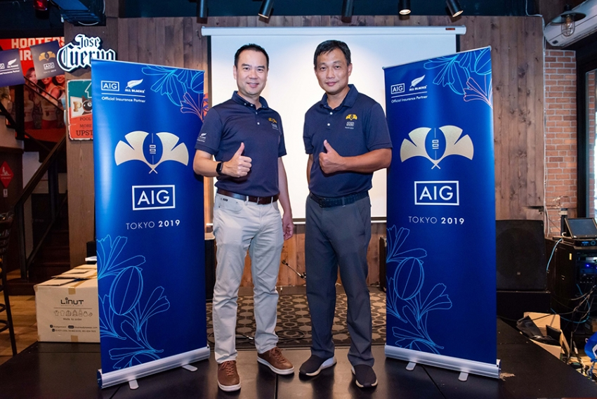 """AIG จัดกิจกรรมพิเศษ """"Rugby Event with AIG 2019"""" เชียร์การแข่งขัน """"Rugby World Cup 2019"""""""