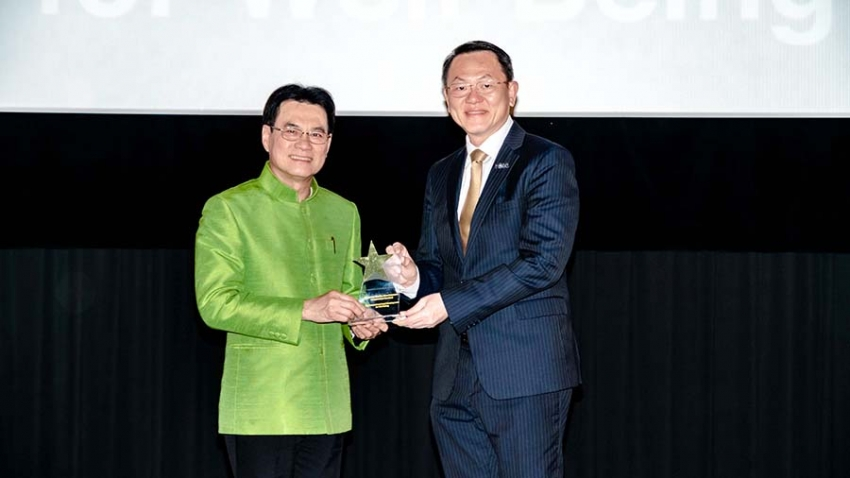 MQDC คว้ารางวัล 'Top International Land Development for Well-being' จากเวที 'The Thailanders'